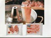 高栄養価・低脂質ホエー使用ひだかホエー豚しゃぶしゃぶセット