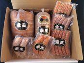 2011北のハイグレード食品選定『幸王』ボロニア&幸王三昧