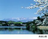 【白河、新白河】JTBふるさと納税旅行クーポン(15,000円分)