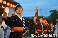 【大仙市、大曲、太田町】JTBふるさと納税旅行クーポン(15,000円分)