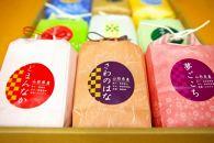 BP014 ♪発送直前精米【山形特栽】お米3合イロイロ9種食べくらべセット