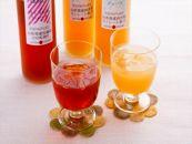 BP015-NT♪ストレート♪KRONOS【山形県産】果汁100%3本セット