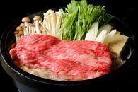 特選霜降り「みついし牛A5すき焼き用もも肉」500g