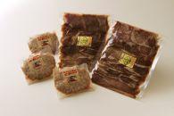 どっちも食べたい!「みついし牛味付け焼肉&ハンバーグセット」