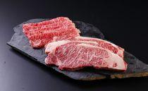 特選霜降り「みついし牛お好みカットA5サーロイン1.7kg」