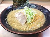 中野区認定観光資源のラーメン「コテ丸」3食セット