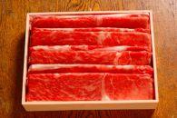 BM106佐藤牛肉店山形県産牛肉モモカタすき焼用600g