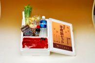 BM108佐藤牛肉店の特製いも煮セット