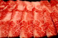 BM130肉の笹原の山形牛A5霜ふりカルビやわらか焼肉用1kg