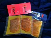 BM137庄内浜のいくら醤油漬けと鮭燻製のセット