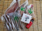BM138庄内浜のうまっ干物セット(魚醤干し等6品)