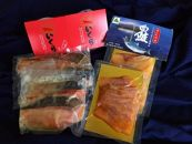BM139庄内浜の香箱『庄内浜の鮭丸ごと4種セット(イクラ含)』