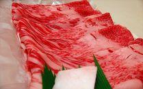 大田原牛 極上すき焼き・しゃぶしゃぶ用切り落とし肉(500g)