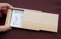 【徳島県産材使用】木の名刺ケース(ケヤキ)