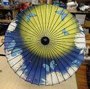 【限定1本!】「デザイン日傘(花鳥風月)」假屋崎省吾さんデザイン(美馬和傘)