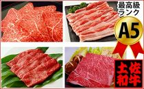 大鍋袋2kg牛肉豚肉すきやきしゃぶしゃぶ