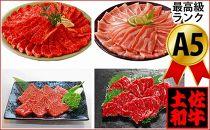 プレミアム焼肉セット2kg 牛肉豚肉