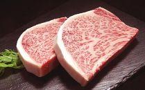 大田原牛 極上ロースステーキ 2枚セット