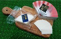 和乾酪(わのチーズ)昆布だし3個セット