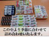 美馬市老舗和菓子店の厳選銘菓詰め合わせ(21個入り)