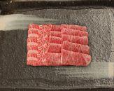 近江牛あみ焼き用ロース・バラ