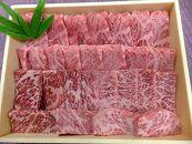 近江牛焼肉カルビ、ロース 600g
