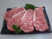 近江牛 サーロインステーキ 200g×4枚 ステーキソース付き