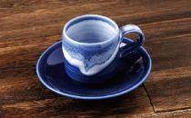 私だけの「オホーツク焼 コーヒーカップ(皿付)」