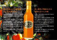 【賢宝】マルケンみかん果汁100%ジュース