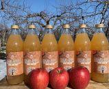 100%リンゴだけで作ったリンゴジュースサンふじ3本+王林3本