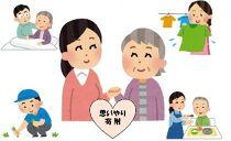 B02-100 親孝行代行サービス 2時間×12回【思いやり型返礼品】