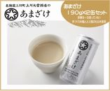 上川大雪酒造のあまざけ12缶セット(化粧箱入)