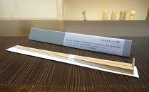 大切な時をつくる箸(2膳セット)京都の竹垣職人ハンドメイド