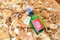 森と柑橘の天然アロマミスト【LOVEFOREST-Citrus】ルームフレグランス60ml