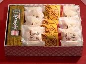 BN16 磯乃羊羹(バラ2本)&ふる里最中(20個)貼箱詰合せ