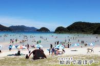 【新上五島町】JTBふるぽWEB旅行クーポン(15,000円分)