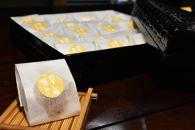 高級南高梅白干梅個包装20粒入紀州塗箱網代模様仕上