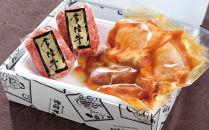常陸牛ハンバーグ&国産若鶏ももみそ漬けセット