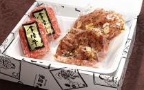 常陸牛ハンバーグ&国産若鶏ももガーリック味付けセット