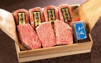 常陸牛ハンバーグ&常陸牛サーロインステーキセット