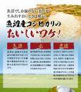 【20年産新米予約JA発頒布会】南魚沼産コシヒカリ(10kg×6回)