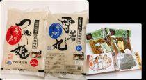 BQ001つや姫・雪若丸と山形のご飯のお供食べ比べセット