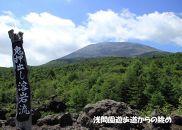 【長野原町】JTBふるぽWEB旅行クーポン(30,000円分)