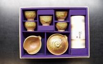 朝宮茶・信楽焼煎茶器セット(煎茶・信楽焼)