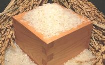 環境こだわり農産物認証!特別栽培米!鹿深の味食べ比べ1kg×3本セット