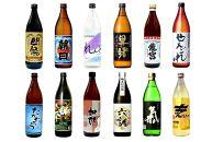 奄美黒糖焼酎蔵元めぐり900ml瓶×12本