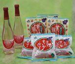 金沢すいかワイン+金沢砂丘すいか餅+金沢砂丘すいかゼリー