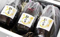 西条の伝統野菜「絹かわなす」 [期間限定/9月15日まで]