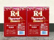 明治R-1ドリンク ストロベリー24本