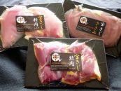 北海道岩見沢特産宝きじ肉セット(ムネ、モモ、ささみ)